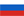(<ruble><span class='text'>руб.</span></ruble>)-flag